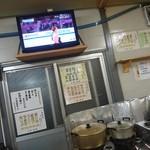 七福食堂 - 内観です