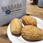 BARBARA EXPO RESTAURANT - コッペーヌ