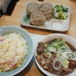 長崎 - トリプル 850円