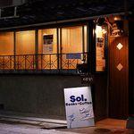 ブックカフェ ソル - 店の外観