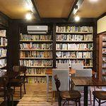 ブックカフェ ソル - 内観写真:店内の様子