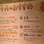 nangokubaruhaisai -