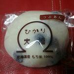 59965299 - 豆大福(つぶあん)