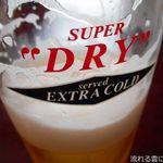 ロビーラウンジ - ドリンク写真:EXTRA COLD