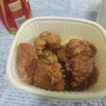 七福食堂 - テイクアウトも出来ます♪(¥500)