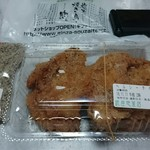 つくば銀座惣菜店 -