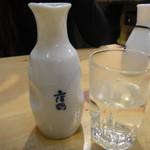 居酒屋 葉牡丹 - 桂月のお燗(一合287円)