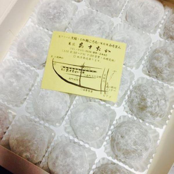 菓匠 あさおか name=