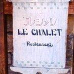 ル・シァレ - 看板