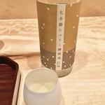 日本料理 翠 - 〆は七本槍 シェリー樽熟成で