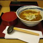 杵屋 - 「海老天カレーうどん」の定食です。