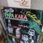 PAPA KARA -