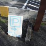 Cafe こはるぞら - 外観5 駐車場はたくさんありますが、ランチタイムにはほぼ埋まっていました!! 2016/12/11