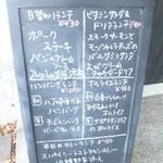 Cafe こはるぞら - 外観8 2016/12/11