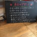 Cafe こはるぞら - 内観2 デザートメニュー2016/12/11