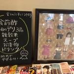 Cafe こはるぞら - 内観3 2016/12/11