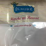 59984663 - 持ち帰りの袋フランスの香りですね