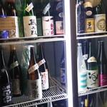 酒と三菜 菜々蔵 -