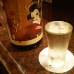 ZO - 鬼乙女 幸という静岡の地酒!
