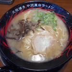 元祖博多中州屋台ラーメン 一竜 - -豚骨ラーメン 680円-