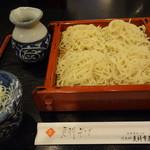 芝大門 更科布屋 - 【12月の変わりそば】柚子切り蕎麦