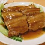 鳳琴樓 - 豚肉の角煮
