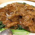鳳琴樓 - 牛バラ肉の醤油煮