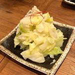 肉汁餃子製作所ダンダダン酒場 - 柚子キャベツ