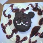 @ほぉ~むカフェ - くまたんケーキ