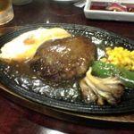馬肉料理 吉兆 - 馬肉ハンバーグ