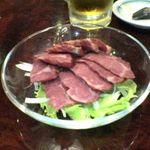 馬肉料理 吉兆 - 馬肉の燻製