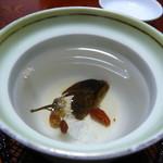 健康の里 杖立温泉 葉隠館 - 薬膳茶