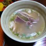 健康の里 杖立温泉 葉隠館 - コラーゲンたっぷりスープ