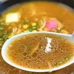 稚内空港レストラン - スープは濃すぎる位!
