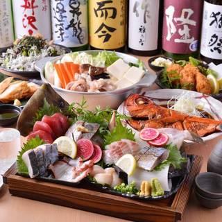 鮮魚をたっぷり使用した季節のコースは2,900円~