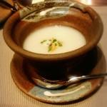新上屋 - カブのポタージュスープ