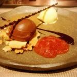 新上屋 - ヴァローナチョコレートのムース