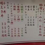 加勢田商店 -