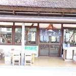 池本茶屋 - 外観