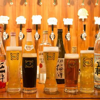 ヘリオス酒造★沖縄産クラフトビール