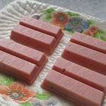キットカット ショコラトリー - ストロベリーメープル