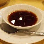 老香港酒家 - 上海蟹は黒酢で食べます