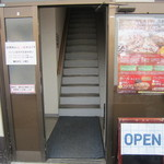 サラ ブレッドハウス - この階段を上ります