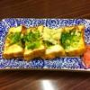 (有)旭屋酒店 - 料理写真:生あげ焼き・300円