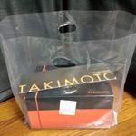 タキモト - テイクアウトバッグ