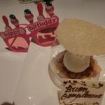 リストランテKubotsu - 2016-10 バースディーケーキ