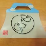 60019808 - 鳩サブレー(10枚入袋)…税込972円