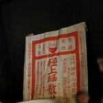 こぐま - 藥(くすり)、釜屋(かまや)の艾(もぐさ)