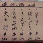 6002964 - menu(2010/12/6)
