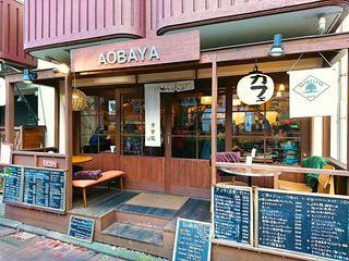 AOBAYA